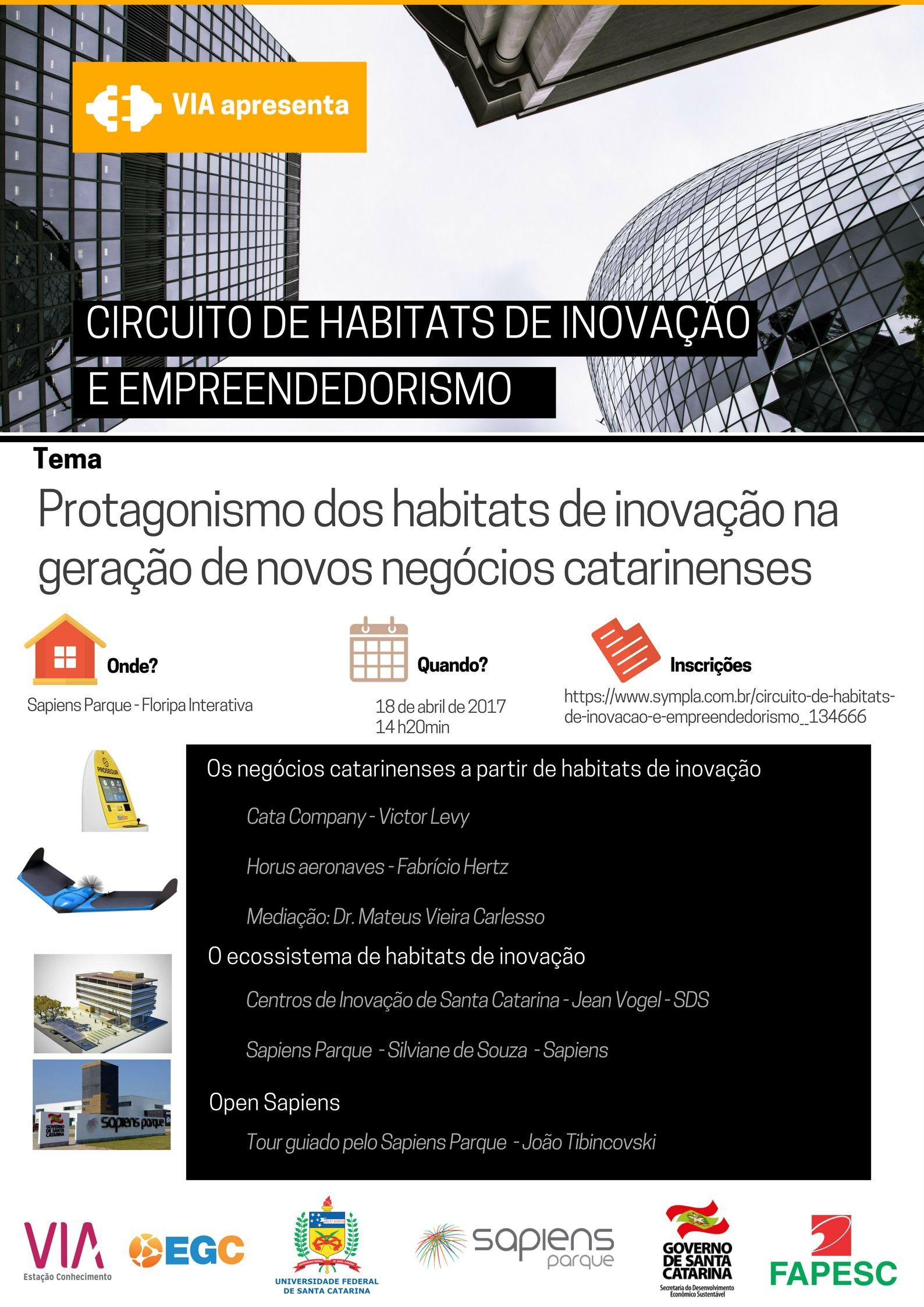 VIA Apresenta Ciruito De Habitats De Inovação E Empreendedorismo