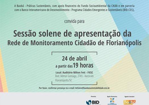 Convite Evento Rmc