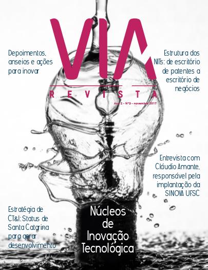 Veja todas as edições da VIA Revista
