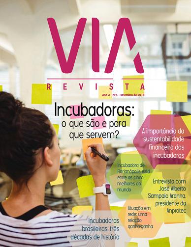 capa-via-revista-3ed-mini