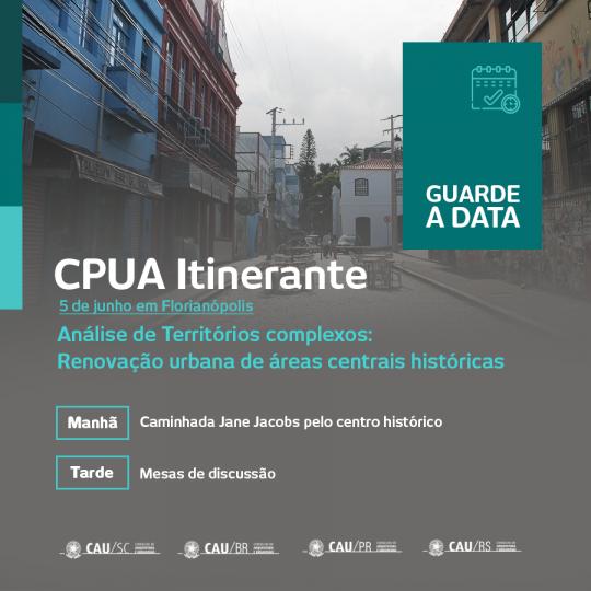 Folder do evento CPUA Itinerante em que grupo VIA realizou palestra. Imagem do centro ao fundo.