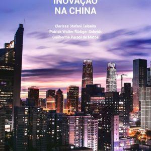 E Book China.pdf Page 01