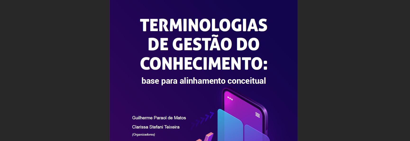 VIA Lança Ebook De Terminologias De Gestão Do Conhecimento